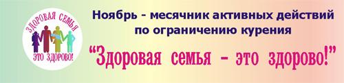 спид центр в барнауле официальный сайт