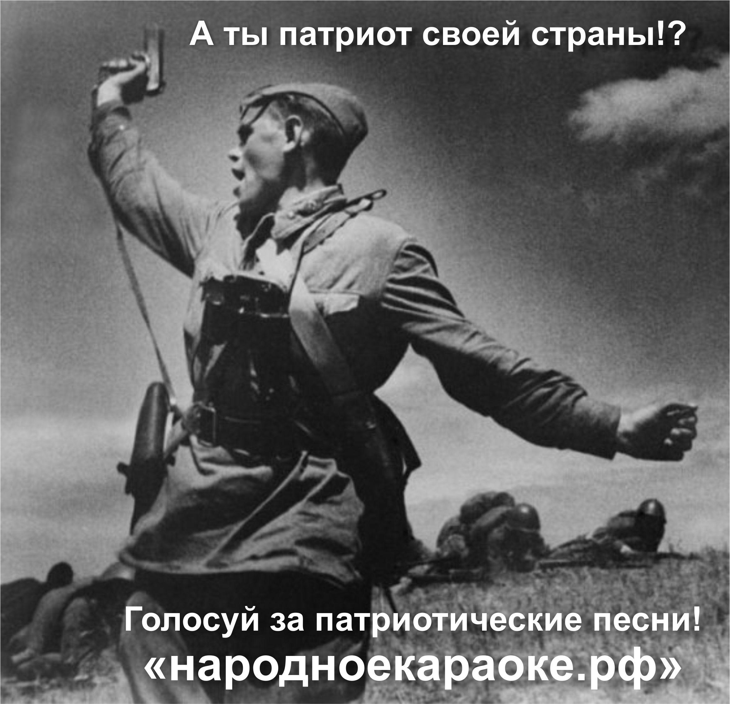 Великая Отечественная Война в цвете.  (88 фото) .